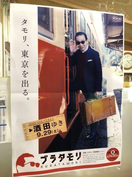 最近テレビによく出る酒田への行き方3つを書いてみるYO!